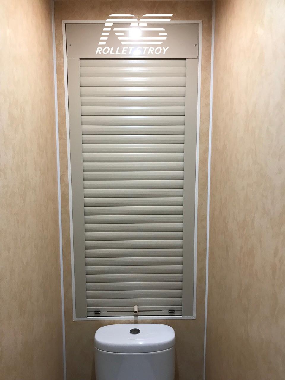 Рольставни в туалет для сантехнического шкафа